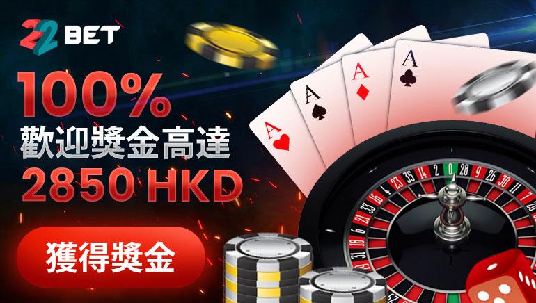 100% 高達 2800 歡迎獎金 - 最佳老虎機和賭場遊戲